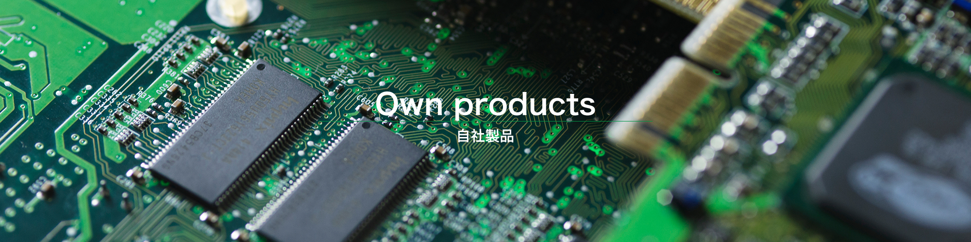 Own products